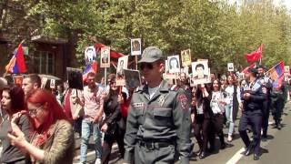 """Акция """"Бессмертный Полк Армении"""""""