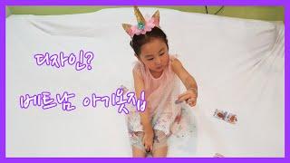 베트남 다낭 현지 로컬 아기옷집 유아동복 파는곳 이쁜옷…