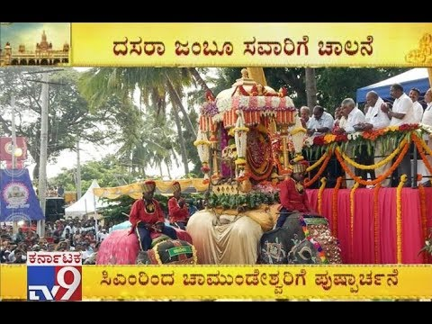 Mysuru Dasara 2018 Live: Jambu Savari Procession Begins | CM Kumaraswamy Offers Prayer To Chamundi
