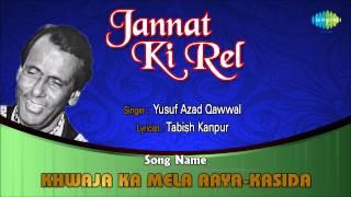 Khwaja Ka Mela Aaya-Kasida | Ghazal Song | Yusuf Azad Qawwal