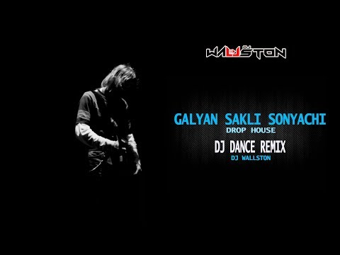 GALYAN SAKLI SONYACHI HOUSE MIX DJ WALLSTON|TRENDING NOW |