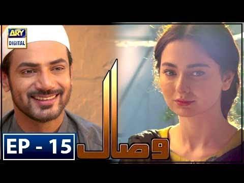 Visaal Episode 15 - 4th July 2018 - ARY Digital Drama