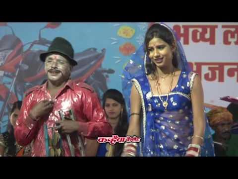 Mori Sharda Bhawani / Bundeli Devi Songs /...
