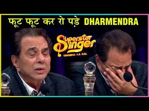 Dharmendra CRIES On The Sets Of Superstar Singer With Sunny Deol, Karan Deol | EMOTIONAL Moment