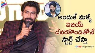 Rana Daggubati about Vijay Deverakonda   Rana No.1 Yaari Season 2 Press Meet   Telugu FilmNagar