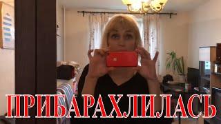 Для дочери это впервые в России Купила себе одежду