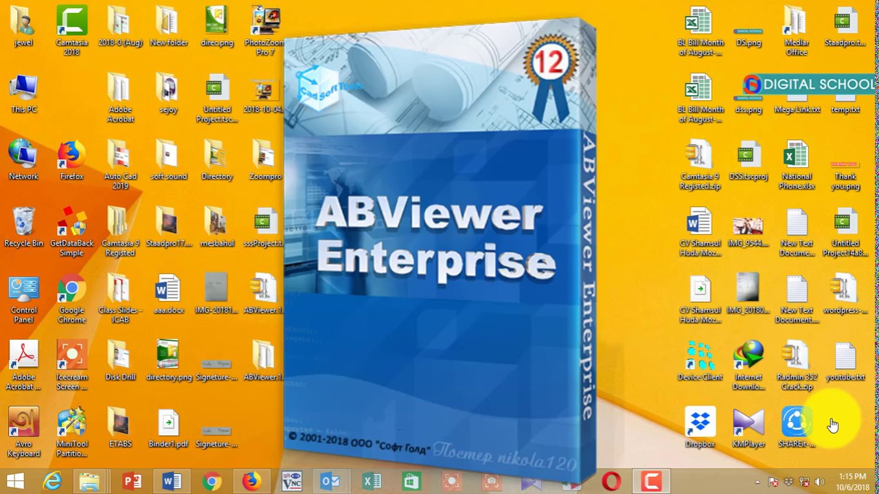 ABViewer Enterprise 2019 Free Download