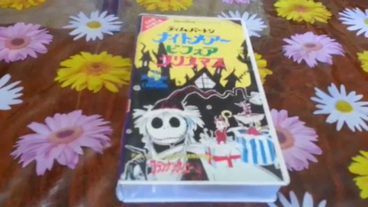 The Nightmare Before Christmas VHS Unboxing (Japanese Edition) - YouTube