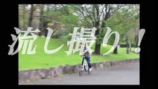 DVD ★ デジイチ入門&流し撮りのコツ24コ ★