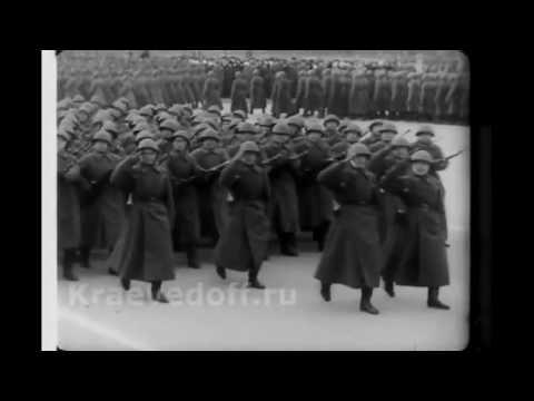 Soviet October Revolution Parade 1941, Kuybyshev Парад 7 Ноября
