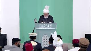 Friday Sermon: 2nd May 2014 (Urdu)