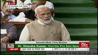 PM Modi proposes the name of Om Birla for Lok Sabha Speaker