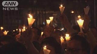 天安門事件から30年 香港などで大規模な追悼集会(19/06/05)