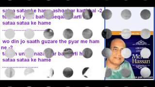 Sataa sataa ( Pakistani Ghazal Non Film ) Mehdi Hassan Free karaoke with lyrics with Hawwa -