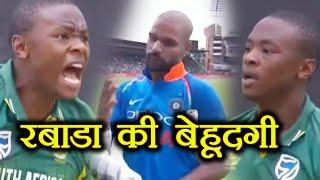 India vs South Africa 5th ODI: Rabada sledges Shikhar Dhawan । वनइंडिया हिंदी