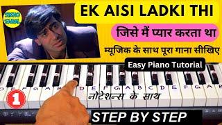 Jeeta Tha Jiske Liye   Dilwale   Piano Tutorial   एक ऐसी लड़की थी, पियानो नोटेशन्स के साथ