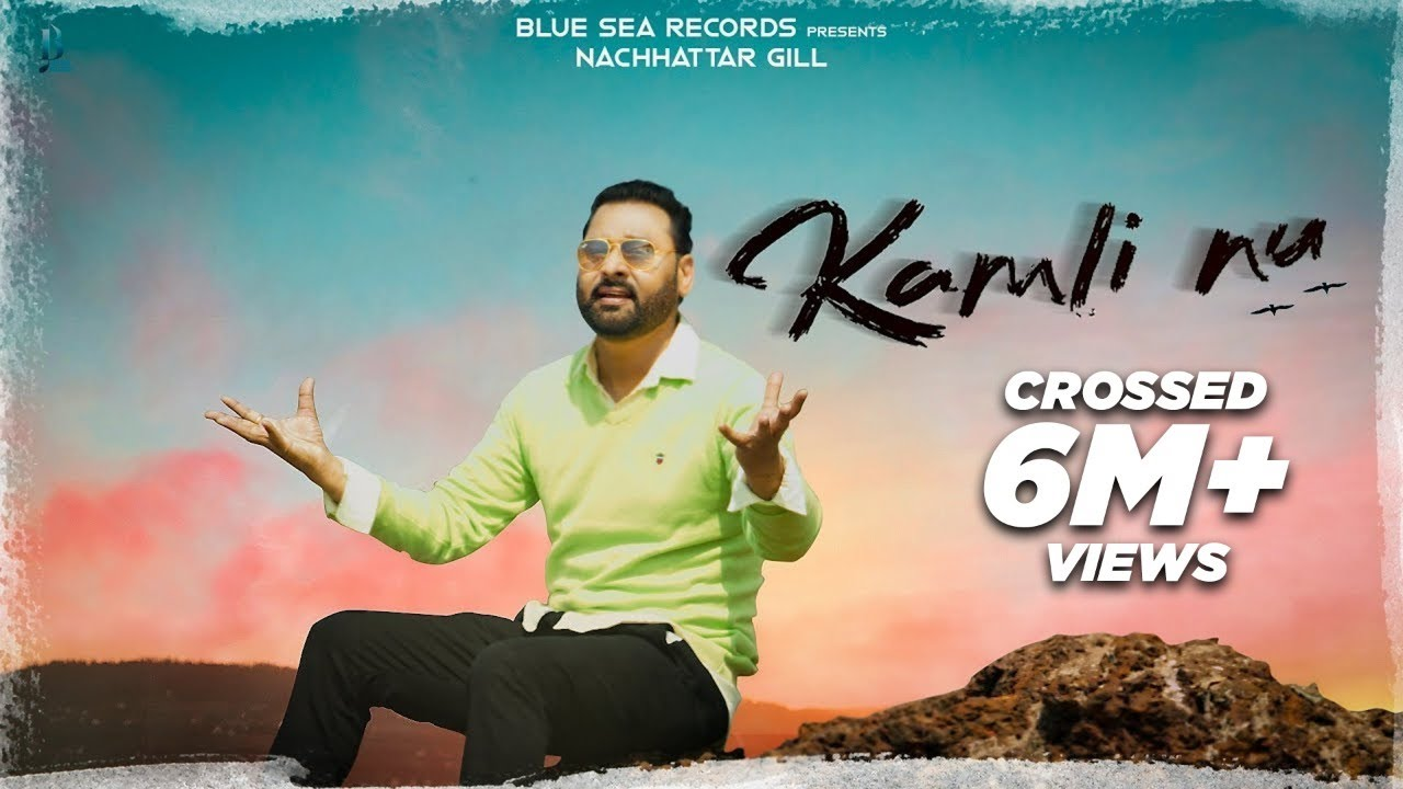 Nachhatar Gill | Kamli Nu ( Official Video ) | Blue Sea Records | New Punjabi Song 2019