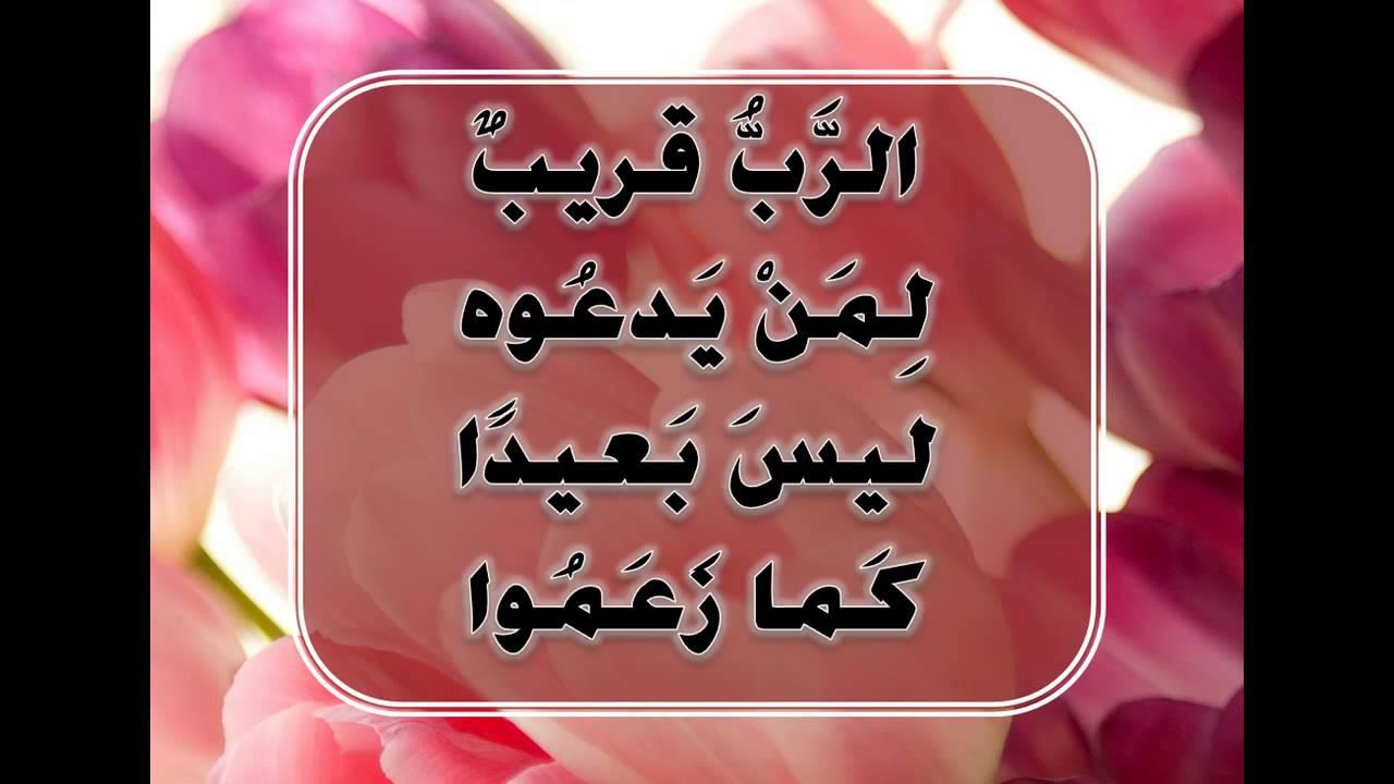 alrb-qryb-lmn-ydwh-mwsyqy-wklmat-aram-haddad