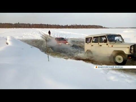 Из-за аномально теплой зимы в Туруханском районе затопило дороги