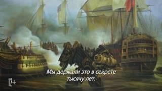 """Трансформеры: Последний рыцарь - Ролик """"В галерее Далиджа"""""""