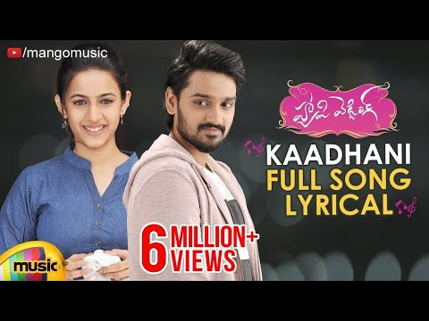 Kaadhani Full Song Lyrical  Happy Wedding Movie Songs  Sumanth Ashwin  Niharika  Mango Music