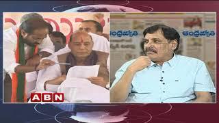 Discussion | Home Minister Rajnath Singh AP Tour, Comments over AP Special status | Public Point