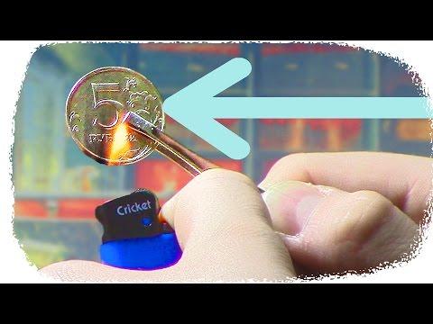 видео: Как сделать лайфхак! Простые и полезные лайфхаки для жизни! ТОП полезные советы - Отец и Сын