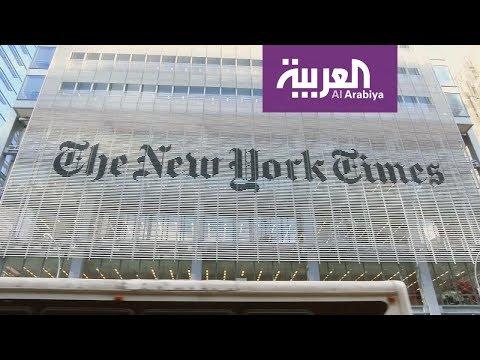 الخارجية الأميركية: لا خلاصة نهائية بعد للحكومة الأميركية بشأن قضية خاشقجي  - نشر قبل 41 دقيقة