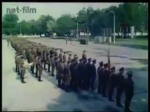 Они служат в ГСВГ. Советский воин, 1982 год.