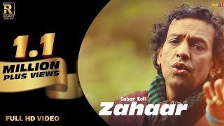 Zahaar | sabar koti | latest punjabi song 2017 | ramaz music | punjabi sad song 2017