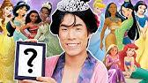 Eugene Ranks Every Disney Princess