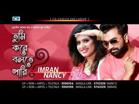 Tumi Kore Bolte Pari   Imran   Nancy   Bangla Hit Songs 2016   Full HD