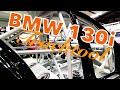 Bmw E87 130i Tracktool By Laptime Performance | Rennwagen Mit Strassenzulassung