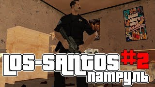 Let S Play Los Santos Roleplay