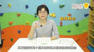 【專家建議玩法】多感官字母/數字Magnatab