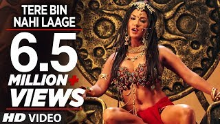 'Tere Bin Nahi Laage Bhojpuri Version ' Hot VIDEO SONG | Sunny Leone | Khushbu Jain| Ek Paheli Leela