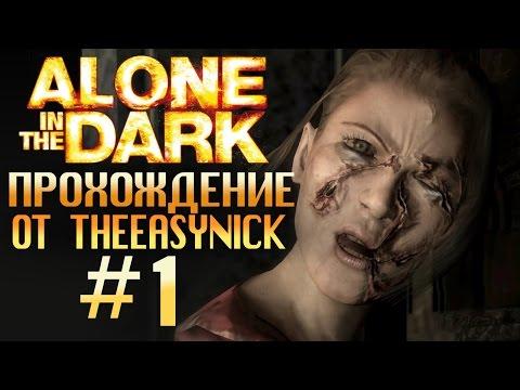 Alone in the Dark. Прохождение. #1. Ужасы начинаются