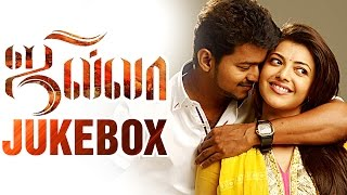 Jilla - Tamil Movie 2014 | Audio Jukebox | Vijay | Kajal Aggarwal | Mohanlal | Imman