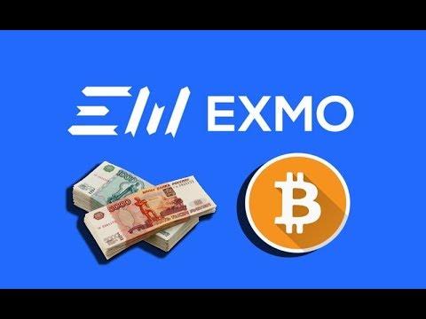 Как выгоднее пополнить баланс на EXMO