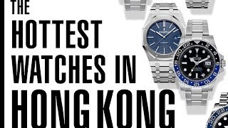 Hottest Watches in the Hong Kong Market - Rolex, Audemars Piguet, and More! | Watchbox Hong Kong