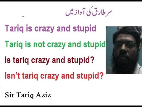 Present Simple Part Eighteen 18 In Urdu ! Hindi Language By Tariq Aziz
