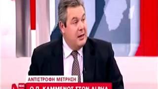 Ο Πάνος Καμμένος στον ALPHA TV