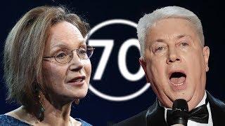 ЮБИЛЯРЫ. РОССИЙСКИЕ ЗНАМЕНИТОСТИ.  Те, кому исполнится 70 лет в 2018 году