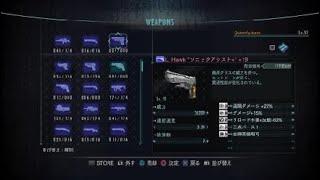 Lホーク/ソニアシ+ ゴーストシップ HELL TB / A配置