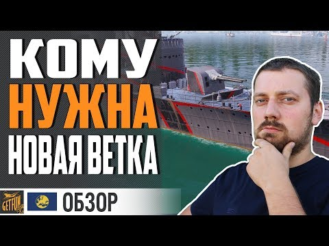 VISBY - КОМУ НУЖНЫ ЕВРОПЕЙСКИЕ ЭСМИНЦЫ ?!⚓ World Of Warships