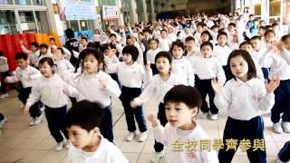 荃灣天主教小學_「讓孩子挺直」我校的護脊日記短片.wmv
