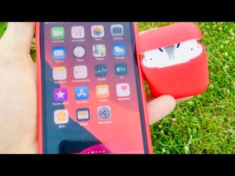 IOS 13. IPhone 7Plus . Стоит ли покупать в 2019? 32 Gb  хватит?