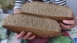 Выпекаем домашний ржаной хлеб без дрожжей на закваске.