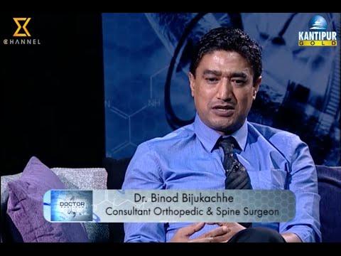 Dr. Kantipur (Dr. Binod Bijukachhe - Consultant Orthopedic & Spine Surgeon)