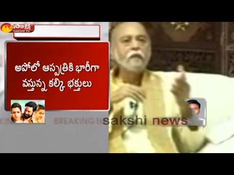 Kalki Bhagavan admitted to Apollo Hospital due to 'ill health